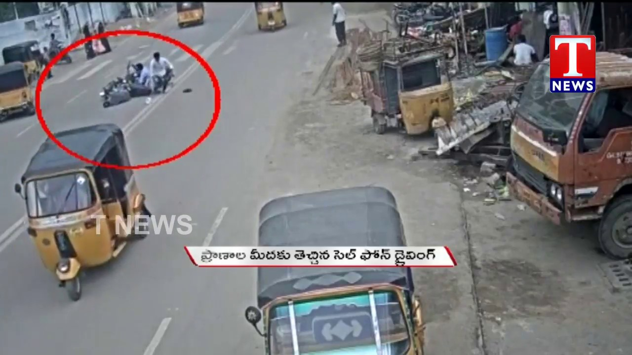 Bike Accident While Using Mobile Phone At Bahadurpur Hyderabad