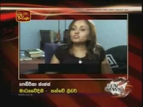 No denial of the statement  Sunday Leader journalist - Fredrica Jansz