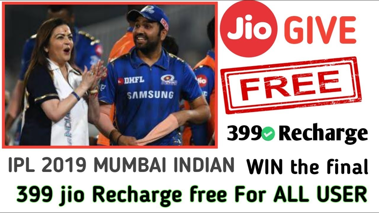 Jio 399 RS Recharge Free|| jio New offer ||IPL 2019 MUMBAI INDIAN win jio  offer||hoo launch New offe