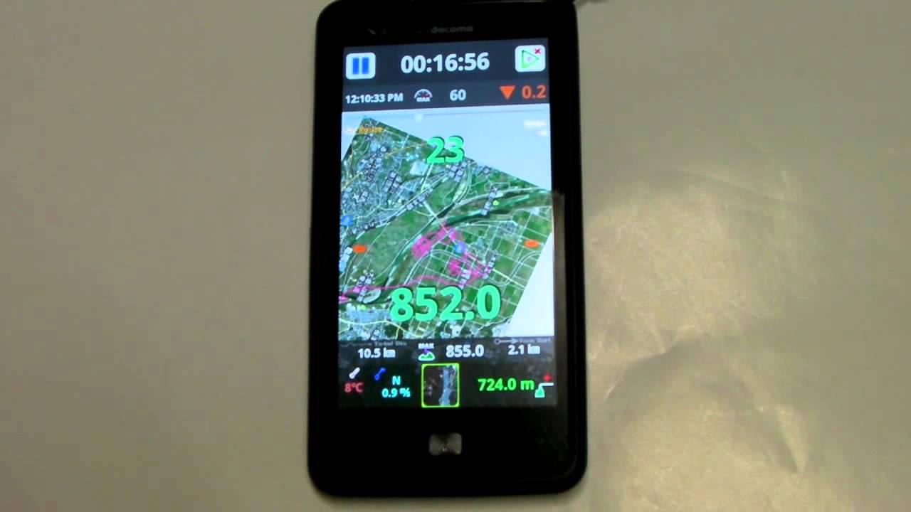 paramotor Vario Meter(ver3 3) Mobile App