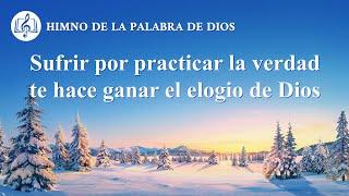 Canción cristiana | Sufrir por practicar la verdad te hace ganar el elogio de Dios