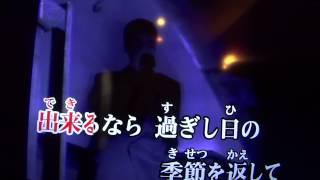 アカシア挽歌(五木ひろし) cover shige