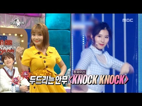 [RADIO STAR] 라디오스타 - Hong Jin-young,  K-pop girl group dance in 'thumb up' a graft.20170405