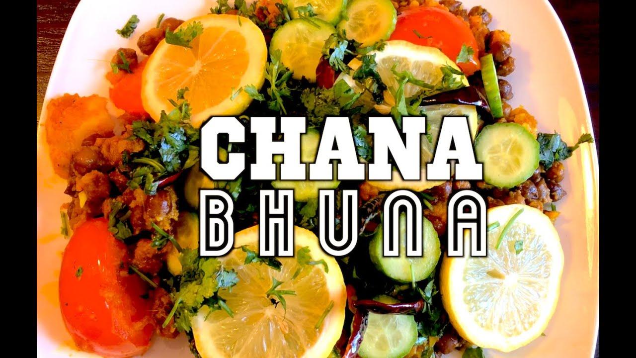 Chana bhuna chola bhuna masala iftar recipe sylheti ranna chana bhuna chola bhuna masala iftar recipe sylheti ranna bangladeshi cooking in bangla ramadan youtube forumfinder Images