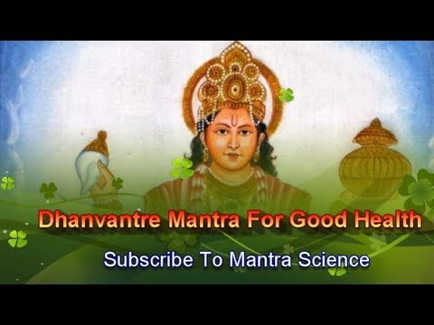 Secret Mantra for Good Health