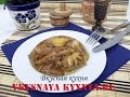 Нежный холодец из курицы и свиных ножек - традиционное блюдо на Новый год