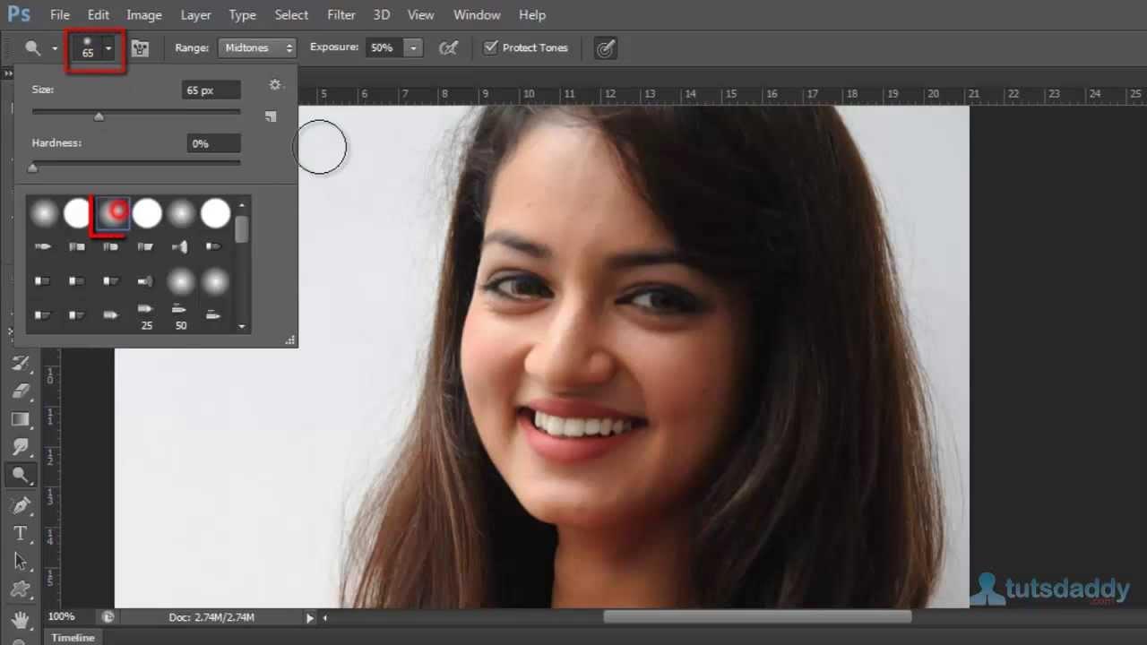 Photoshop Tutorial Dodge Tool And Burn Tool In Photoshop Cs6 Youtube