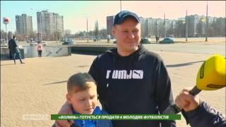 Как Харьков готовится к матчу Заря - Шахтер