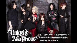 J Rock band (Japan)