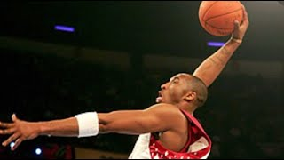 Every Dunk From The 2007 NBA All Star Game