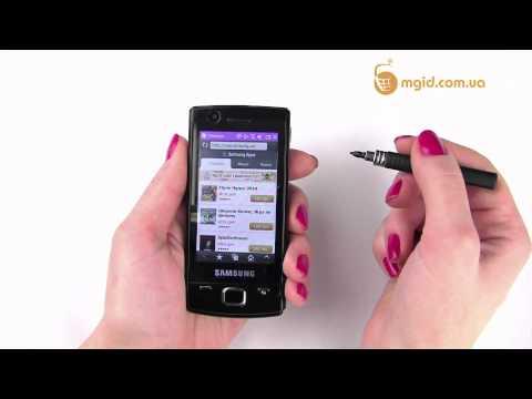 Видеообзор смартфона Samsung B7300