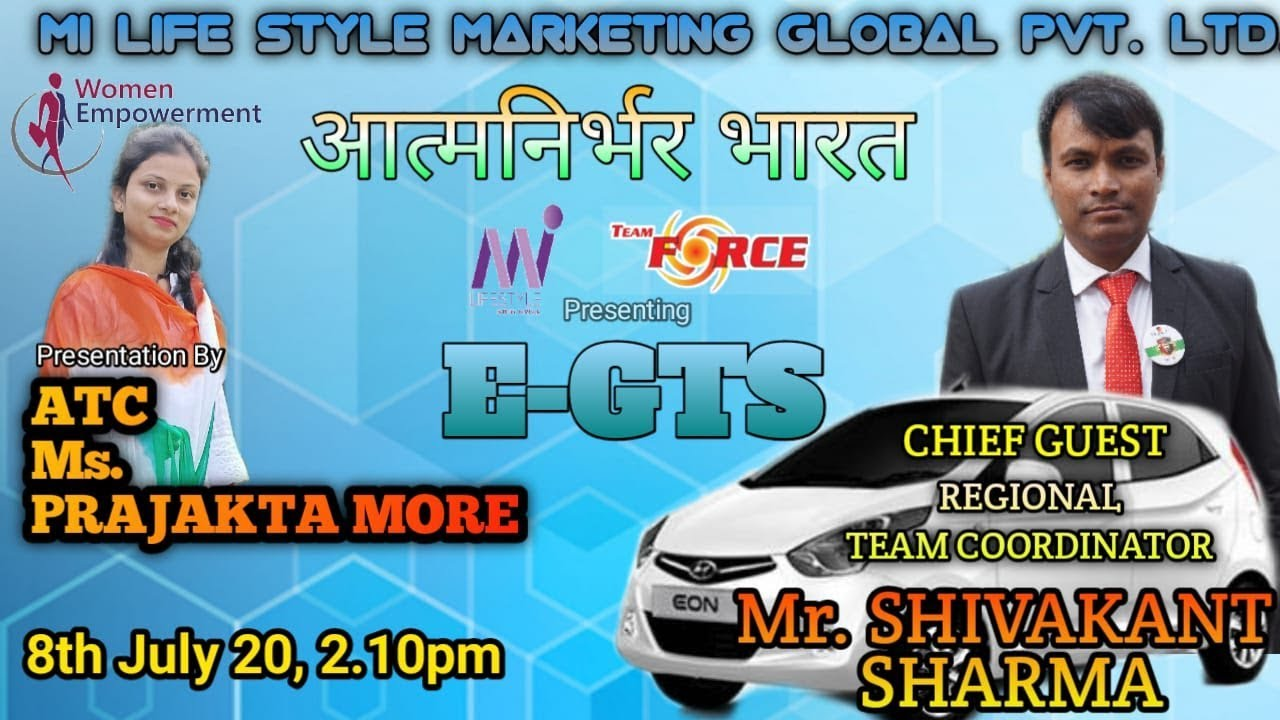 FIGHT FOR FINANCIAL FREEDOM | WOMEN EMPOWERMENT| ONLINE  BUSINESS PLAN | Team force | MILIFE STYLE