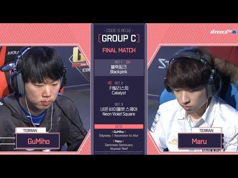 [2018 GSL Season 1]Code S Ro.16 Group C Match5 Maru vs GuMiho
