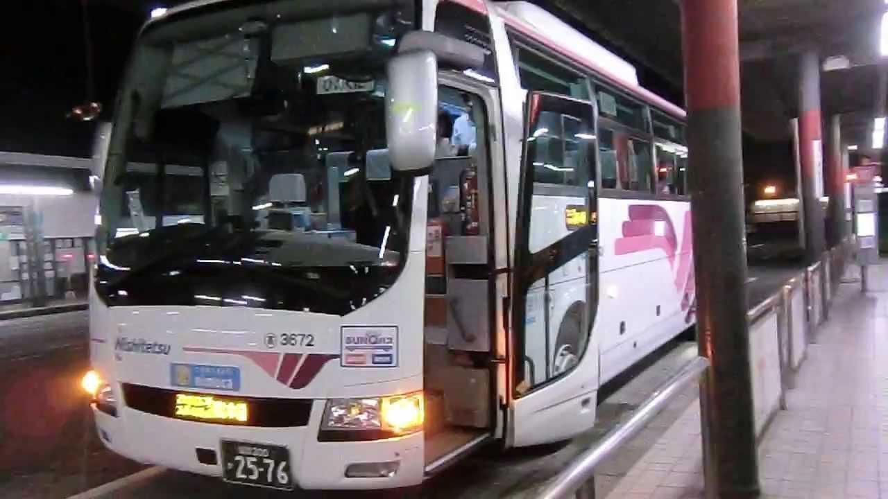 熊本高速バス