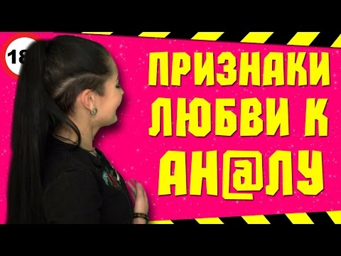 Русское частное домашнее порно - страница № 10