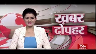 Hindi News Bulletin   हिंदी समाचार बुलेटिन – Jan 21, 2019 (1:30 pm)