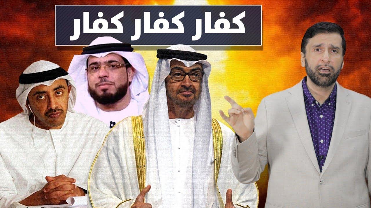 الحزب الكوهيني يشن حملة شرسة ضد الشيخ عثمان الخميس د.عبدالعزيز الخزرج الأنصاري