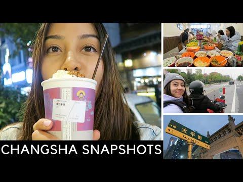 My Changsha Snapshots: 我在长沙的生活