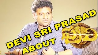 Puli Movie Exclusive Interview || Devi Sri Prasad