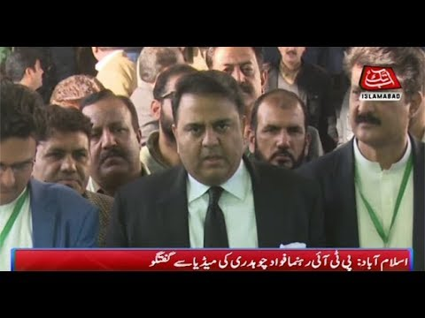 Islamabad: PTI Leader Fawad Chaudhry Talks to Media