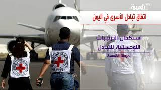 عمان.. محطة جديدة في ملف مفاوضات الاسرى اليمنيين