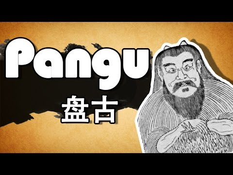 Chinese God of Creation: Pangu   WooKong
