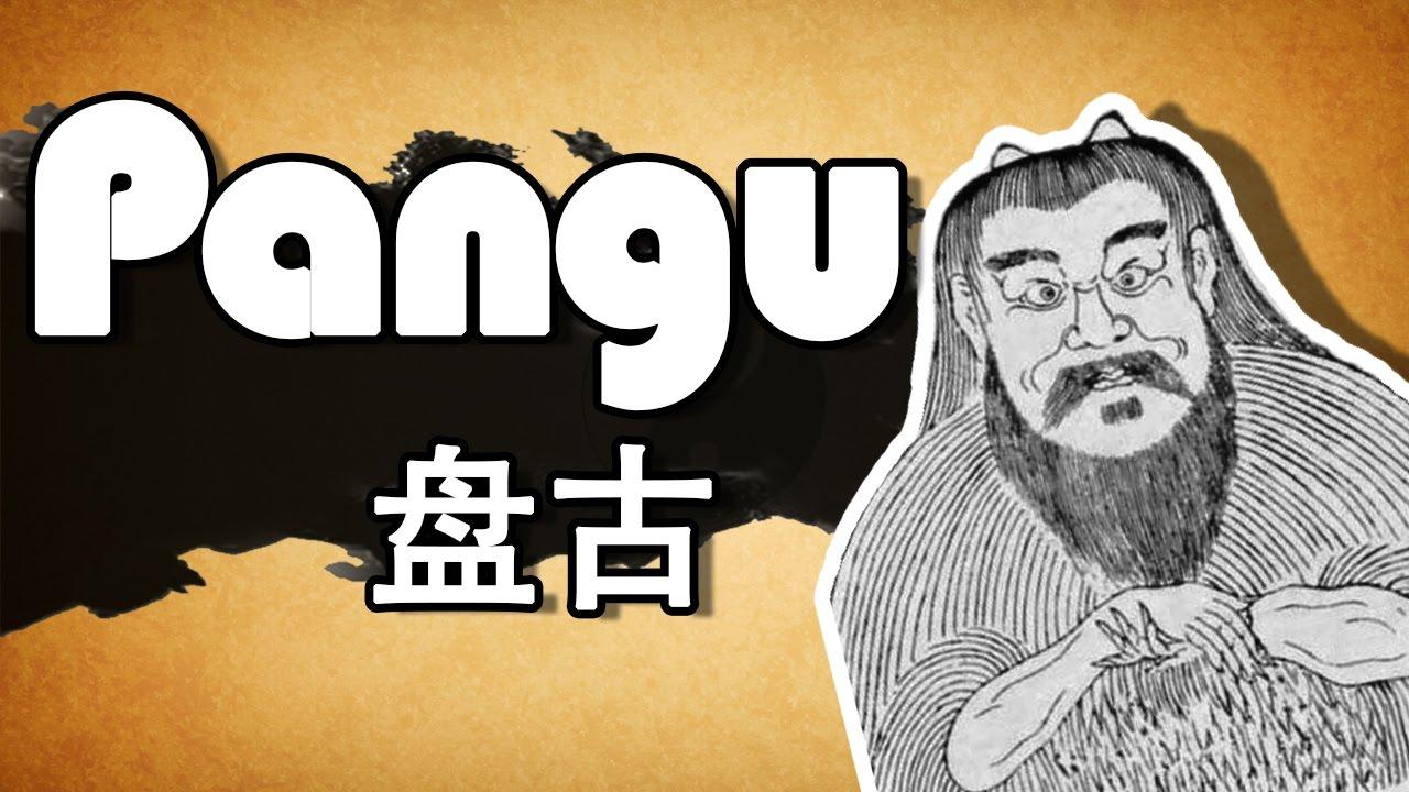 pan gu and nuwa creation story