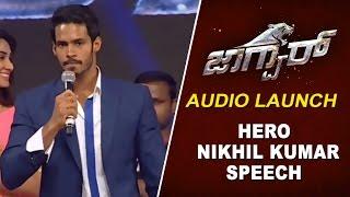 Hero Nikhil Kumar Speech | Jaguar Telugu Movie Audio Launch | Deepti Sati | Jagapathi Babu