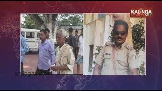 Jagatsinghpur: 2 Police-in-charge suspended for mercilessly beating innocent youth|| Kalinga TV