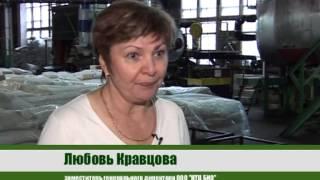 Рекламный ролик о компании ООО НТЦ БИО