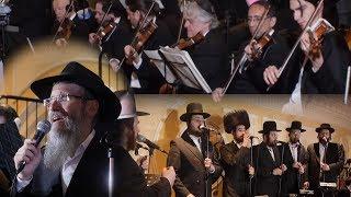 Avraham Fried/Yochi Briskman Orchestra/Zemiros/Classics - אברהם פריד/תזמורת יוחי בריסקמן/זמירות