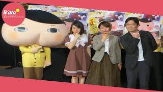 俳優渡辺いっけい(55)が12日、都内のNHKで、Eテレのアニメ「...