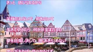 2017.11.15. の発売曲です。 NHK総合テレビのドラマ10で放映中の『マ...
