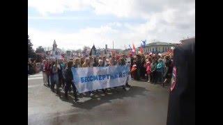 Бессмертный полк. Парад 9 мая 2016. Слободской.(, 2016-05-09T21:23:14.000Z)