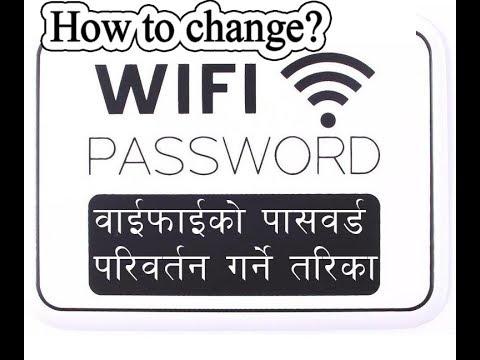 how to change wifi password? | वाइफाइकाे पासवड चेन्ज गर्ने तरिका