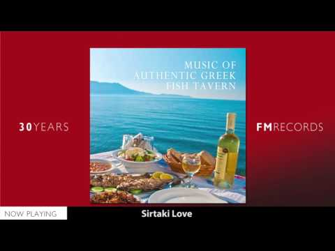 Music of Authentic Greek Fish Tavern
