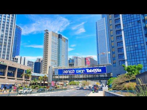 Download ISRAEL Business Center   The DIAMOND EXCHANGE   Ramat Gan Walking tour