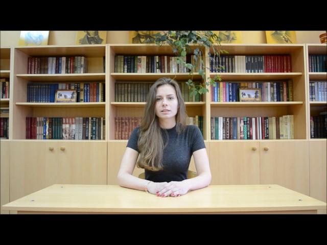 Изображение предпросмотра прочтения – ВалерияБабенко читает произведение «Волк и Ягнёнок» И.А.Крылова