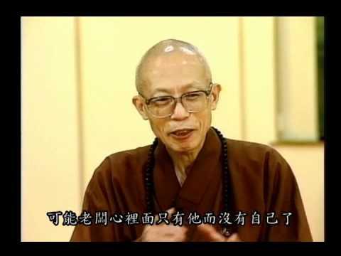 如何去除嫉妒心(聖嚴法師-大法鼓 0767)
