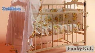 Кровать для новорожденного. Детская мебель в интернет-магазине