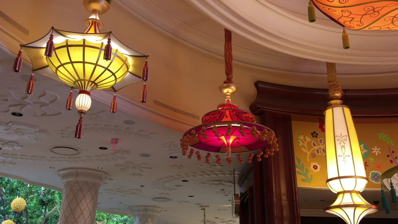 Parasol Up Parasol Down Bars At Wynn Las Vegas Youtube