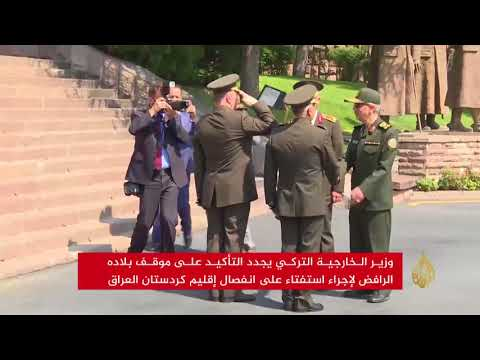 استفتاء استقلال إقليم كردستان.. العبادي يرفض وتركيا تحذر  - نشر قبل 9 ساعة