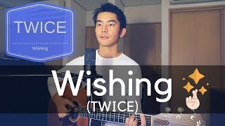 Wishing (TWICE) cover by Male Singer
