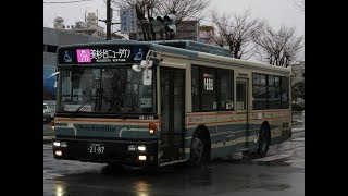 【前面展望】西武バス 飯能A6-138 (飯21飯能駅南口→ユーエイキャスター前)