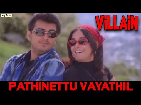 Thumbnail: Villain - Pathinettu Vayathil Video Song | Ajith Kumar | Meena | Kiran