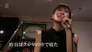 angels with friends (深谷エリ) Vocal: Eri FUKAYA /Drums: Tomomi KASE /Sax: Chihiro MURAI /Guitar: Jun IIDA /Bass: Yoshitomo FUKUDA /Keyboard: Yoshihiro ...