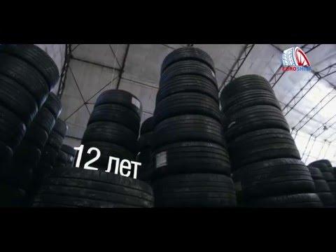 Обозначения и расшифровка на шинах