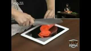Using A Ipad 3 As Chopping Board