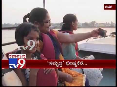 Bhishma Lake Attracting Tourists in Gadag