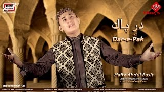 Dar-e-Pak | Hafiz Abdul Basit Hassani | New Album 1st Video | Beautiful Naat